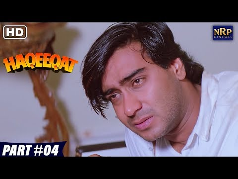 Haqeeqat | Bollywood Action Movies | Part - 04 | Ajay Devgan, Tabu, Johnny Lever, Amrish Puri Movies