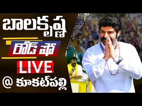 Balakrishna Roadshow LIVE | Election Campaign in Kukatpally | Telangana | ABN LIVE