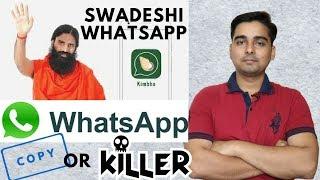 How to Use Kimbho Messenger App in 2018 l Whatsapp Copy or Killer..???? ( HINDI )