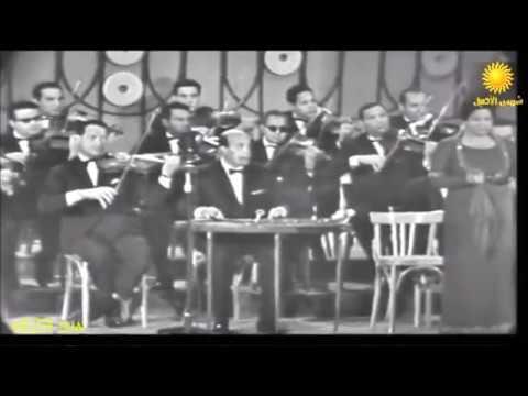 5299e604a حفل نادر من أم كلثوم - فكروني - اجمل أغنية واجمل صوت في مصر والعالم العربي  Oum Kalthoum - Fakkarouny
