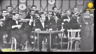 حفل نادر من أم كلثوم - فكرونى - اجمل أغنية واجمل صوت  Oum Kalthoum - Fakkarouny