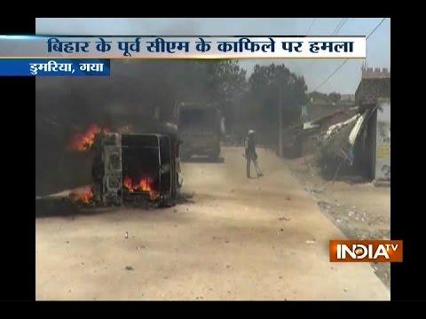 Former CM Jitan Ram Manjhi's Convoy Attacked in Gaya, Manjhi Escaped Unhurt