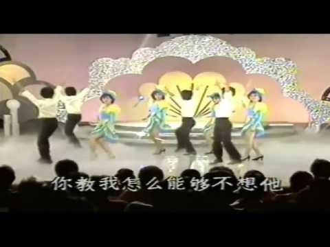 1987年  新广歌唱艺人  - 「载歌载舞综艺节目 - 星星星」