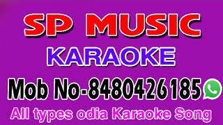Rupa bagichare tu sunara fula Odia karaoke song track