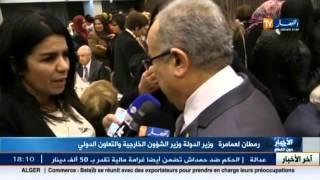 الجزائر تدين بشدة الهجوم الارهابي في تونس وهي مستعدة لدعم الاشقاء ماديا و لوجستيكيا