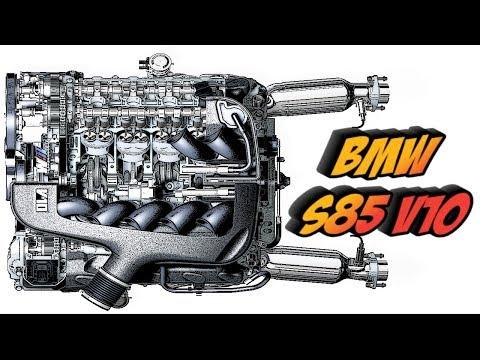 Двигатель BMW S85 - V10 на 5 литров: Мощь и Надежность