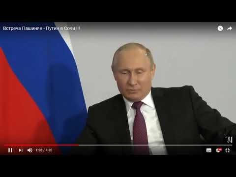 Вначале Леонтьев говорил правду об армянах а Путин подтвердил.... Пашик видно многое понял......