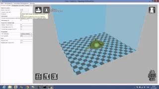 ПО Cura для 3D печати на PrintBox3D