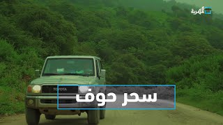 Private video