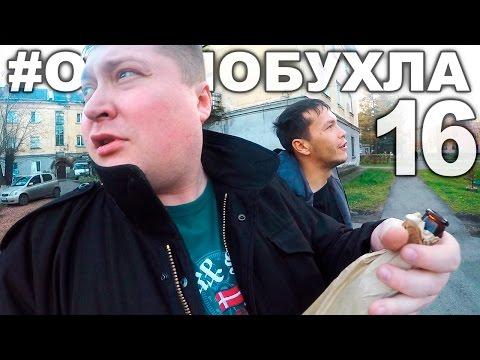 В Новокузнецке агентство недвижимости продаёт квартиру без
