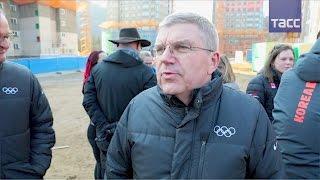 Президент МОК Бах посетил Олимпийскую деревню в Пхенчхане