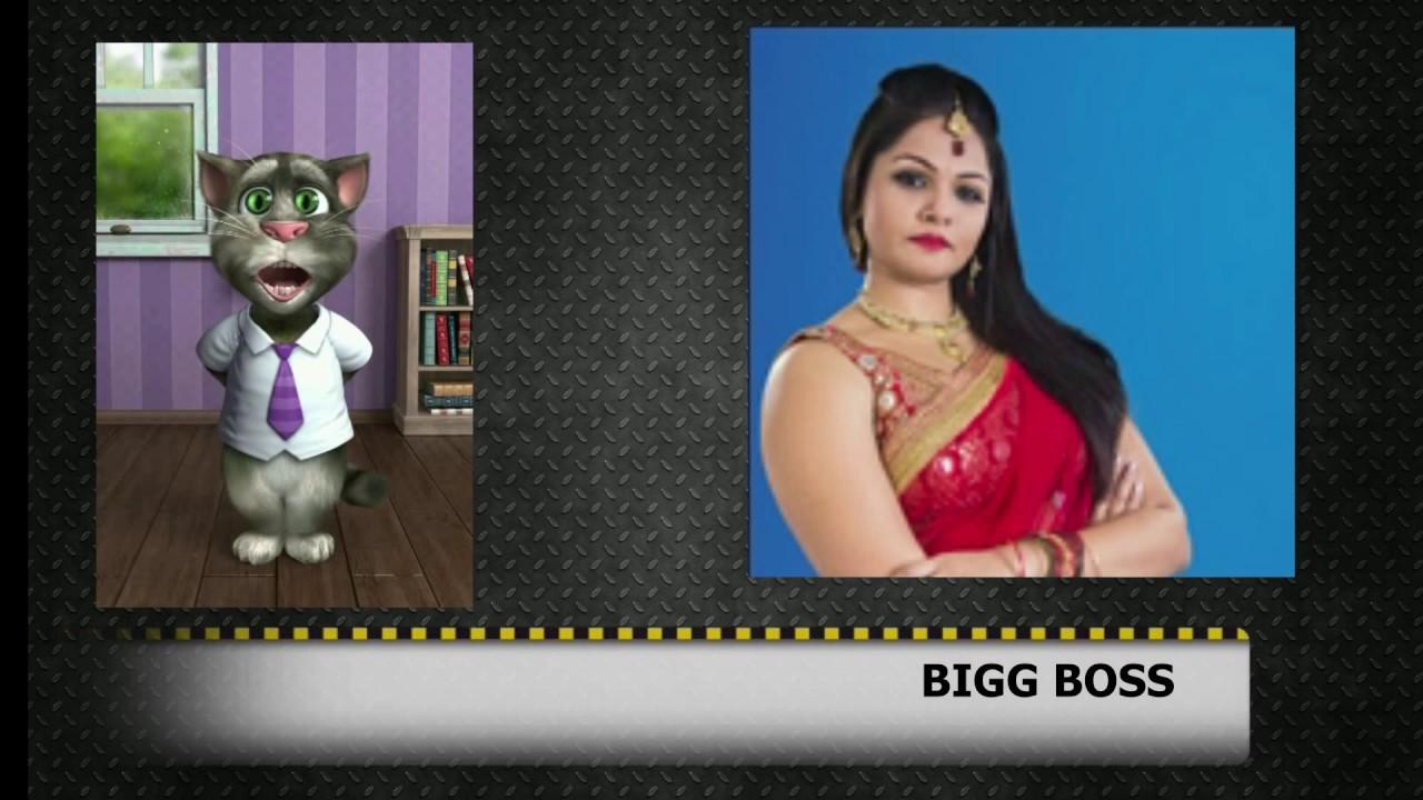 Bigg boss tamil vote kamal hassan vijay tv 27june 2017