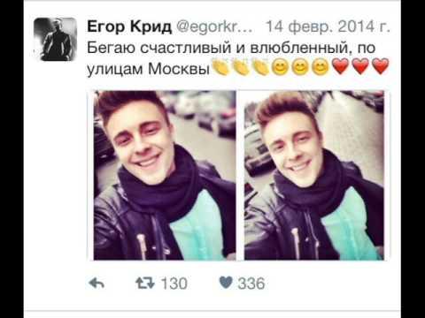 Егор Крид и Нюша