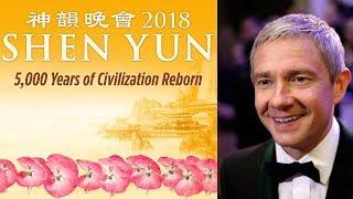 Мартин Фримен про концерт Shen Yun: «Просто удивительное мастерство!»