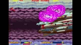 Ordyne (1988) Arcade Namco