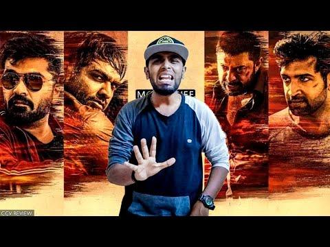 Chekka Chivantha Vaanam Review - Maniratnam | STR, Vijay Sethupathi, Arvind Samy, Arun Vijay | CCV