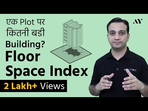 FSI (Floor Space Index) - Calculation, Formula, Concept with Example (Hindi)