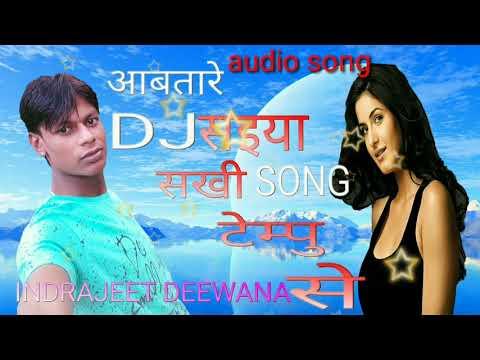 HD Avatar Saiya Sakhi Tempu se dj rimex song (INDRAJEET DEEWANA)