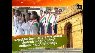 Republic Day: Differently abled students sing national anthem in sign language - Gujarat News
