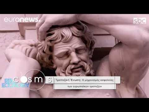Cosmos εκπ 22 | 22-02-18 | SBC TV