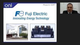 Основы частотно регулируемого электропривода