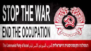 One Hour of Hebrew Communist Music