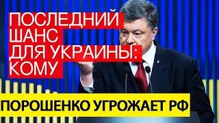 Последний шанс дляУкраины: кому Россия даст газ