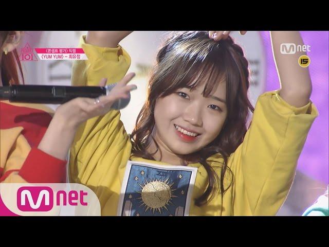 Produce 101: Profiles [Season 1] - ❥Episode 9: Yum Yum