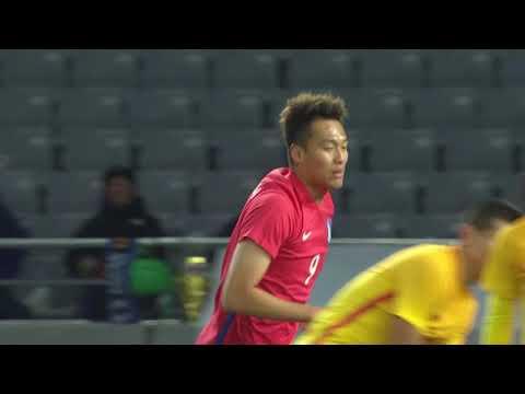 KOREA REP. - CHINA PR Highlights (Men's) | EAFF E-1 Football Championship 2017 Final Japan