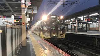 臨時列車 キハ47+40  タラコむすび