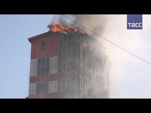 Здание гостиницы горит в центре Ростова-на-Дону