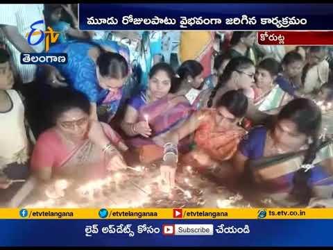 Koti Deepothsavam Held | in Korutla of | Jagtial Dist