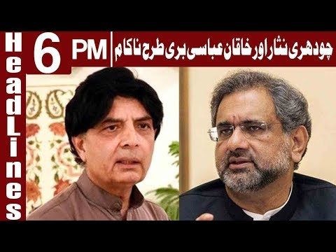 Ch Nisar, Khaqan Abbasi Lose on Home Turf | Headlines 6 PM