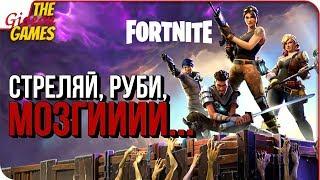 FORTNITE ➤ ЧТО ЕСЛИ СМЕШАТЬ Left 4 Dead и Minecraft?
