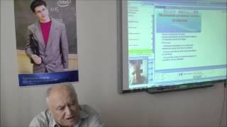 Наум Зильберберг. Вебинар для учителей информатики