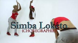Annick Choco - Simba lokéto (chorégraphie)