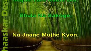 Mujhe Tum Nazar Se - Mehdi Hassan Karaoke