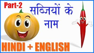 Three Letter Words In Hindi With Matra