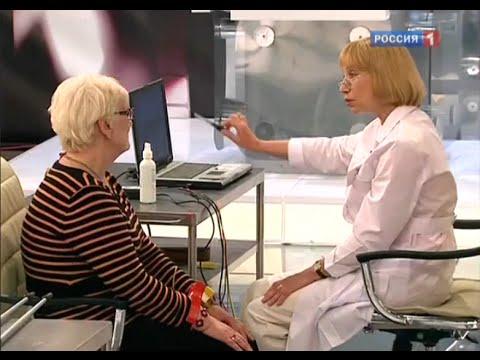 Стенокардия иррадиация болей