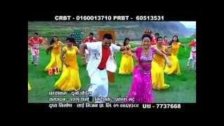 Aaiselu ko dana by Raju Gurung & Krishna Gurung