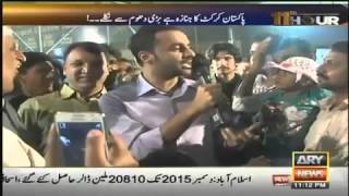 reaction of pakistani supporter after loosing bng vs pakistan asia cup 2016