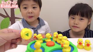 アヒルちゃん 対決 ゲーム サプライズエッグ ツムツム こうくんねみちゃん Lucky Ducks Game Surprise egg Tsum-tsum thumbnail