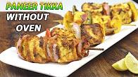Paneer Tikka Recipe - How To Make Paneer Tikka On Tawa