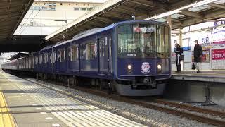 西武20000系 三代目L-Train
