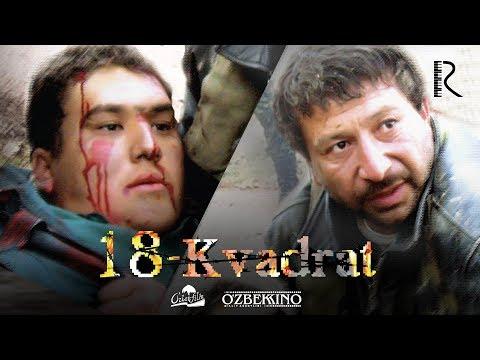 18 kvadrat (o'zbek film) | 18 квадрат (узбекфильм) 2007 #UydaQoling