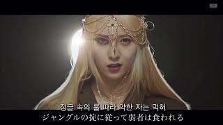 【日本語字幕】f(x) 에프엑스 'Red Light' MV 和訳, Lyrics,歌詞