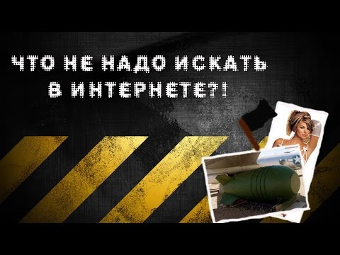 Что не надо искать в интернете?! | Разоблачение HardyGameChanel | Самые ужасные видео на YouTube.