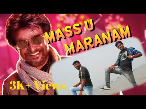 Massu MaranamSong Mani Dance Studio