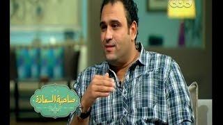 #صاحبة_السعادة | هنا القاهرة .. لقاء خاص مع الإعلامي أكرم حسني