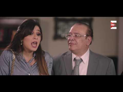هربانة منها - مشهد كوميدي لمصطفى خاطر و ياسمين عبد العزيز قدام محكمة الأسرة